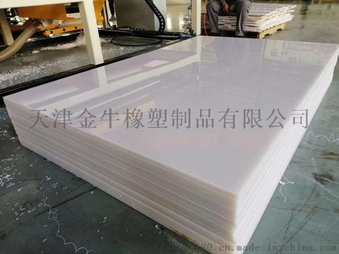 天津厂家 黑色超高分子量聚乙烯板 耐磨衬板 煤仓衬板 自卸车滑板789645972