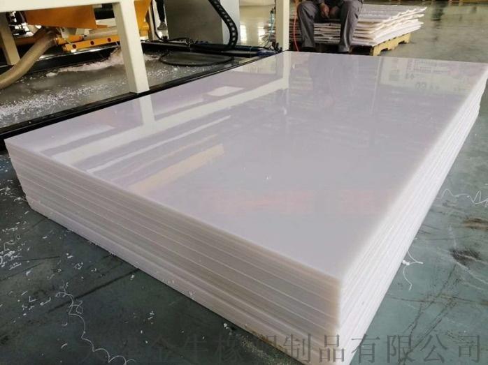 厂家直销PE板 食品级PE板 聚乙烯板材批发定制78252072