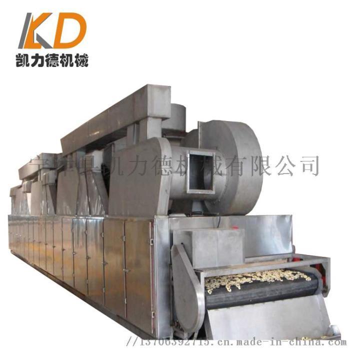 专业定制网带式烘干设备 多种可用带式干燥设备厂家785104362