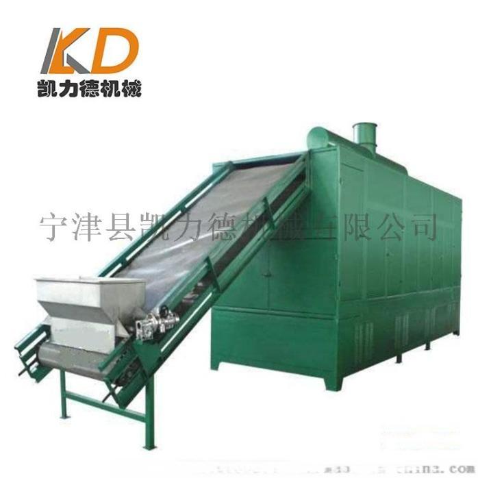 专业定制网带式烘干设备 多种可用带式干燥设备厂家785104342