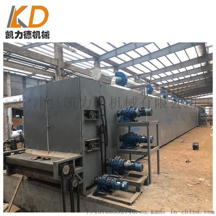 专业定制网带式烘干设备 多种可用带式干燥设备厂家785104372