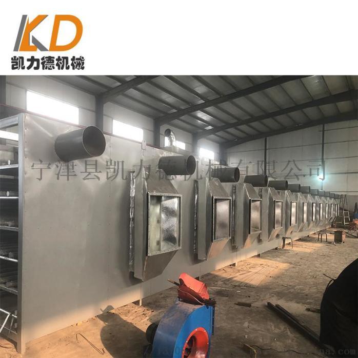 专业定制网带式烘干设备 多种可用带式干燥设备厂家785104382