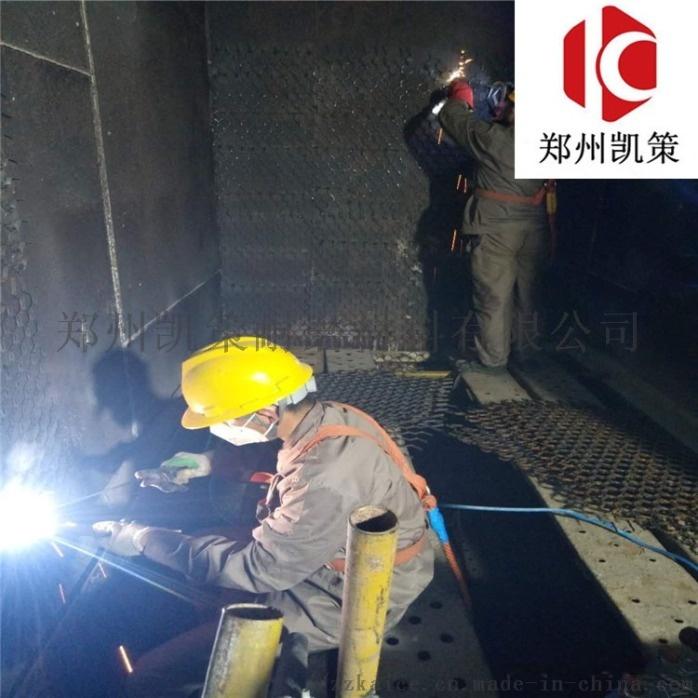 厂家直销耐磨胶泥 防磨料 龟甲网防磨料789767945
