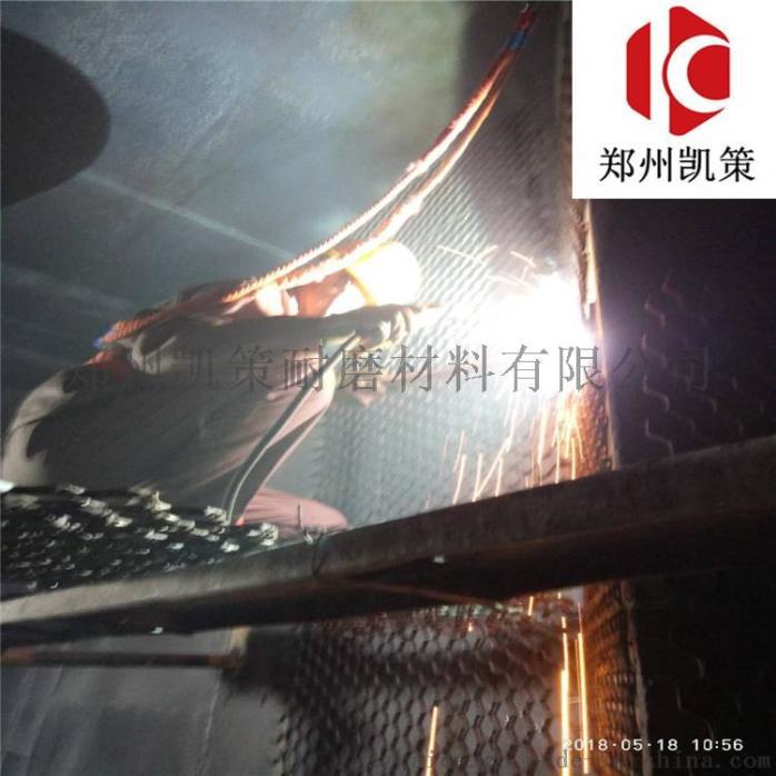 火电厂磨煤机出口管道耐磨胶泥75902895