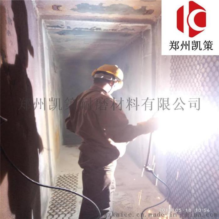 防磨施工专用耐磨胶泥 龟甲网防磨料75899795