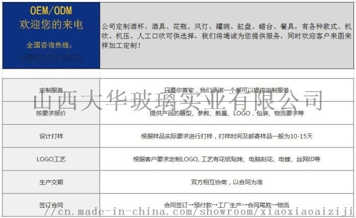 大華超市絲網印重逢手指杯生產廠家74383552