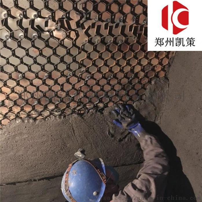 防磨施工专用耐磨胶泥 龟甲网防磨料75899625