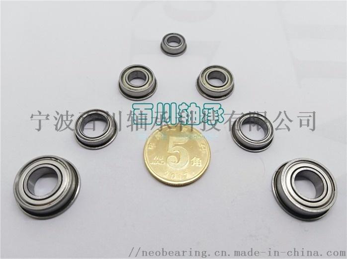 SF602ZZ 专业生产 微型不锈钢法兰轴承77977062