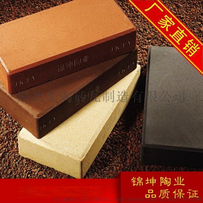 湖北黏土磚廠家/黏土磚價格/紅色黏土磚40588852