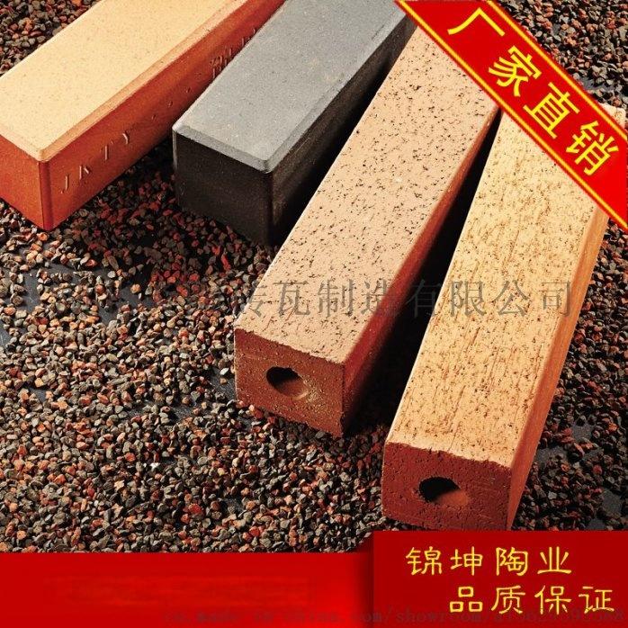 湖北黏土磚廠家/黏土磚價格/紅色黏土磚40588862