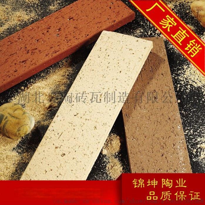 湖北黏土磚廠家/黏土磚價格/紅色黏土磚40588882