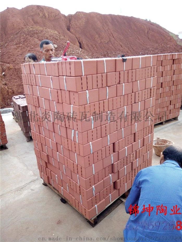 湖北地面磚廠家/地面磚價格/紅色地面磚40588802