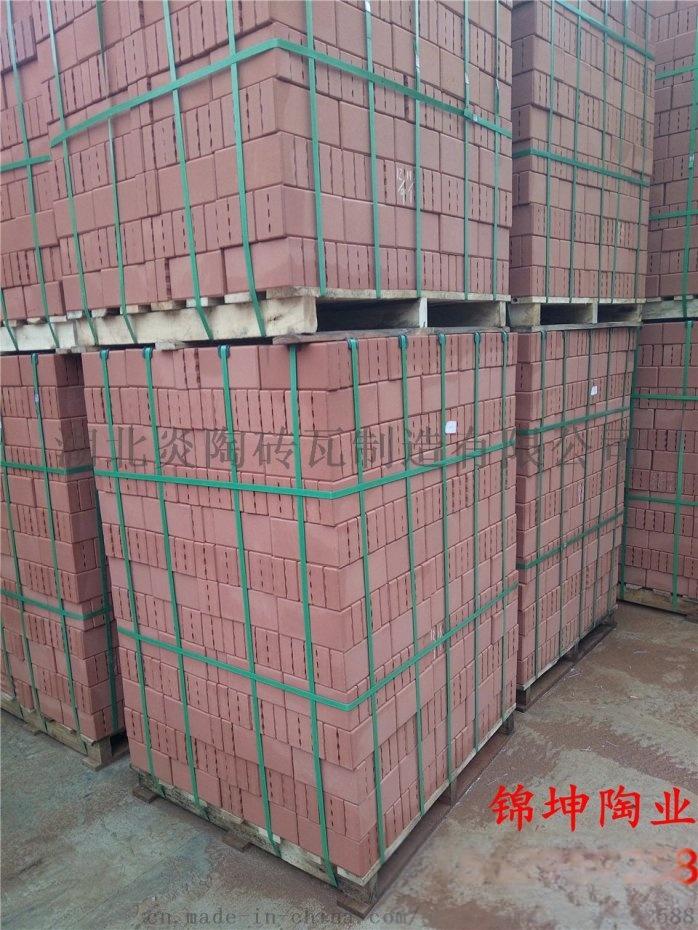 湖北地面磚廠家/地面磚價格/紅色地面磚40588812