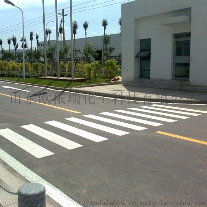 黄色马路划线漆 道路标志专用漆789965842