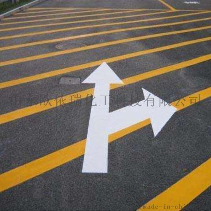 黄色马路划线漆 道路标志专用漆789965812