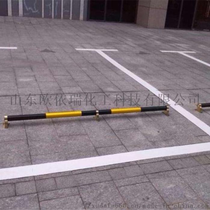 黄色马路划线漆 道路标志专用漆789965852