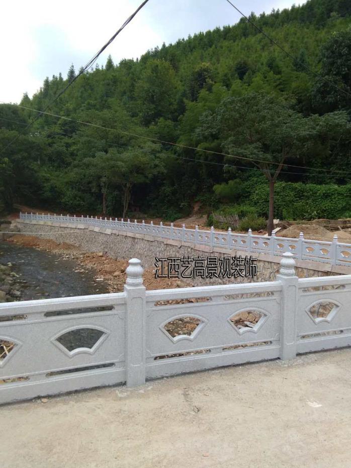 【江西艺高】安远河道 扇形仿石栏杆效果图.jpg