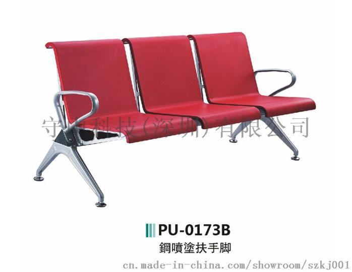【不锈钢机场椅、机场椅排椅、佛山机场椅】厂家774258175