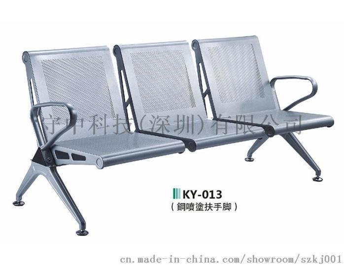 【不锈钢机场椅、机场椅排椅、佛山机场椅】厂家774258195
