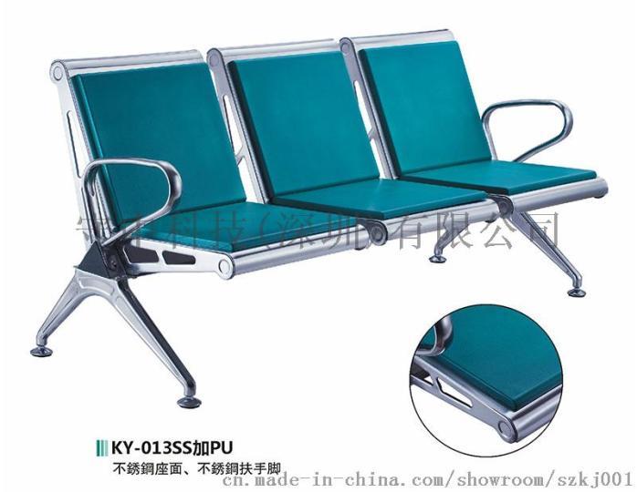 【不锈钢机场椅、机场椅排椅、佛山机场椅】厂家63734565