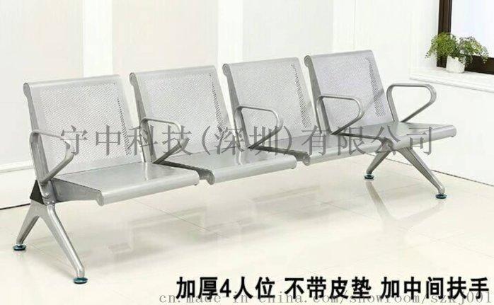 广东大厅钢制连排椅_公共排椅厂家直销_公共排椅厂家63692655