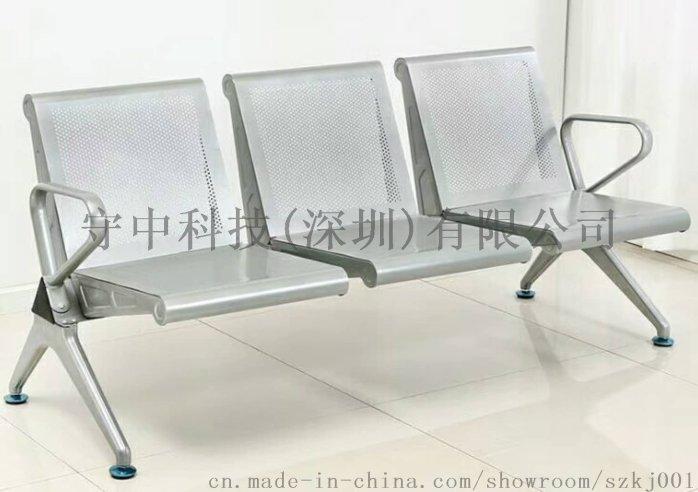 广东大厅钢制连排椅_公共排椅厂家直销_公共排椅厂家63692735
