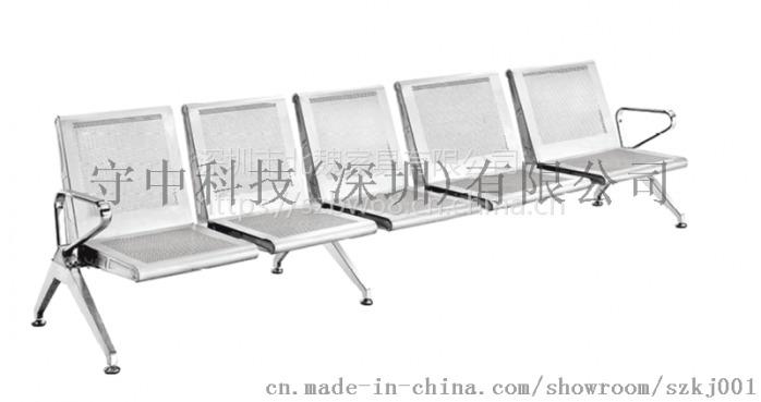 三人公共排椅*不锈钢排椅三人位*三人位连排椅的标准63669515