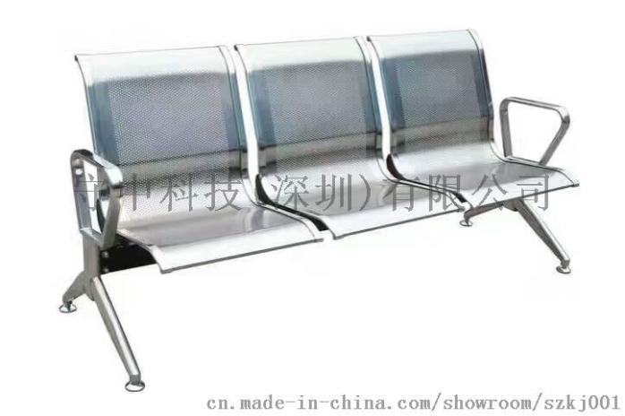 深圳SZ001【品牌钢排椅 *不锈钢连排椅厂家】63558185