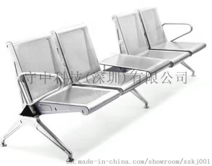 深圳守中科技【不锈钢排椅】专业生产制造加工厂家774011925