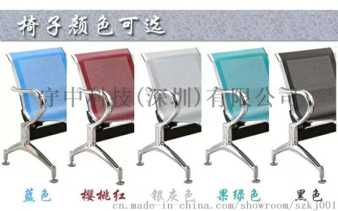 深圳三人座排椅*3人候诊椅*三连坐不锈钢等候椅774036125