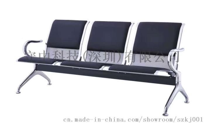 深圳三人座排椅*3人候诊椅*三连坐不锈钢等候椅774036145
