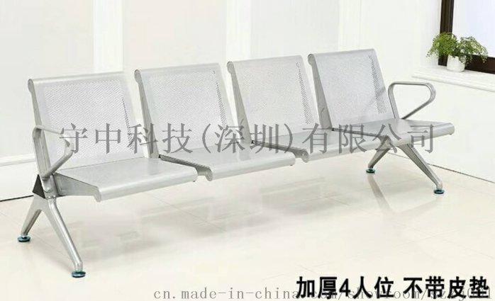 广东大厅钢制连排椅_公共排椅厂家直销_公共排椅厂家63692665