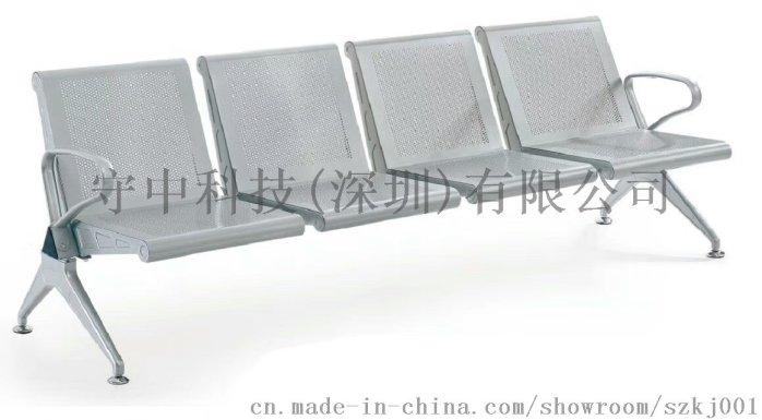 广东【不锈钢机场椅*机场椅排椅*佛山机场椅】厂家63671805