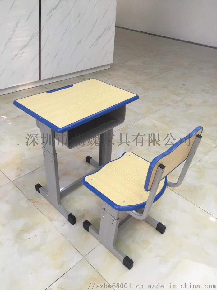 广东课桌椅_塑钢课桌椅_学生课桌椅_课桌椅厂家74199885