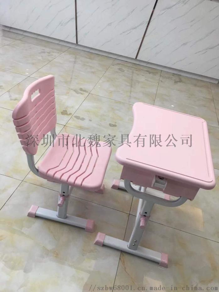 KZY001升降课桌椅套装*教学桌椅生产厂家74199695