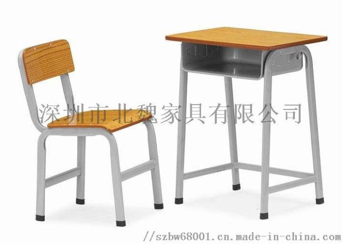 供应中山*珠海学生椅|课桌椅|教学椅(**家具)71972495
