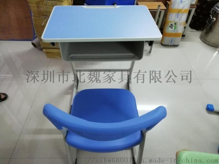 深圳福田初中**KZY001课桌椅(可升降)71726285