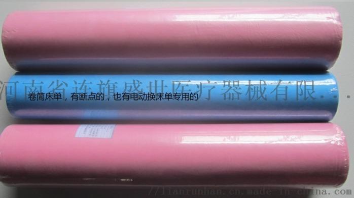 卷筒床单111.jpg