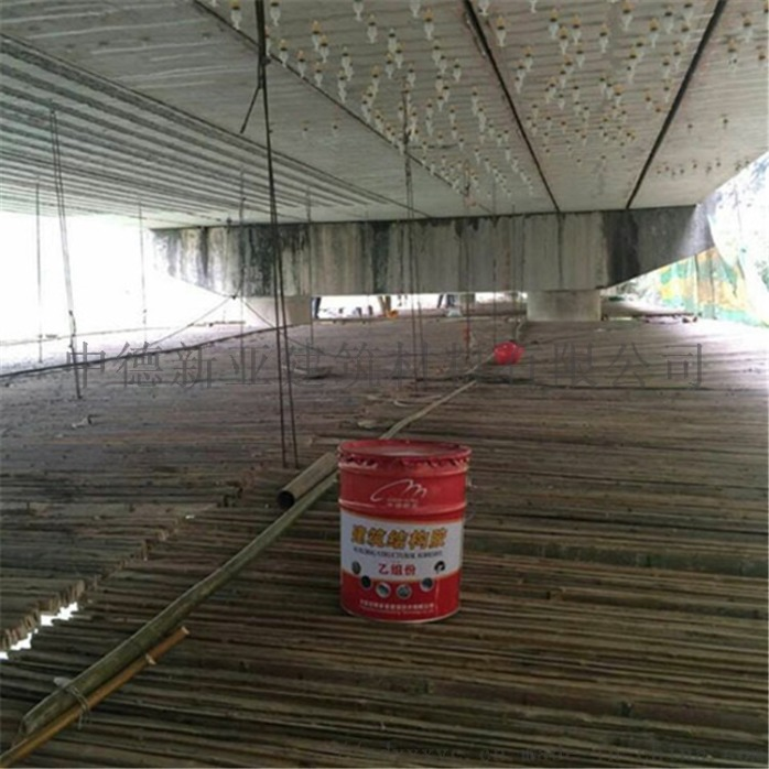環氧樹脂灌封膠用於橋樑加固項目1.jpg