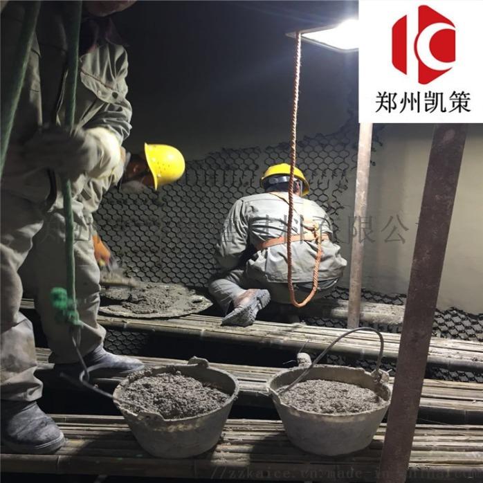 销售陶瓷耐磨料 龟甲网防磨料 耐磨胶泥789764005
