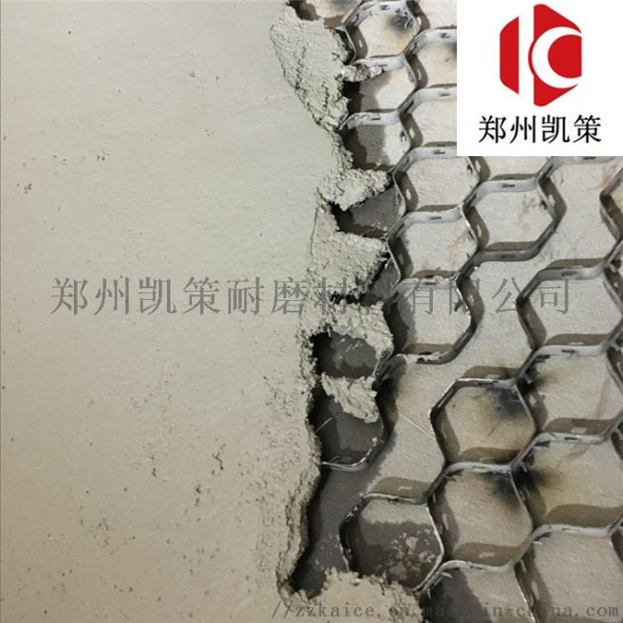 销售陶瓷耐磨料 龟甲网防磨料 耐磨胶泥789764035
