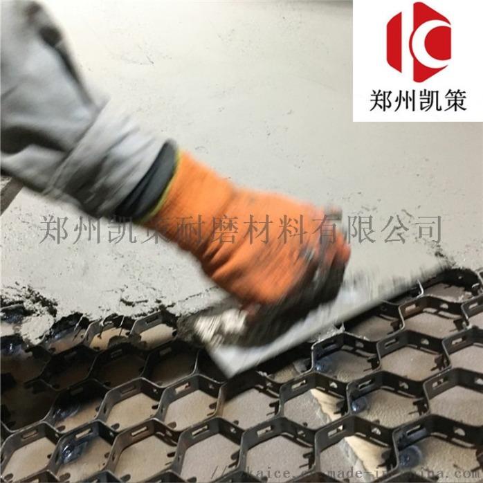 厂家直销耐磨胶泥 防磨料 龟甲网防磨料76715185