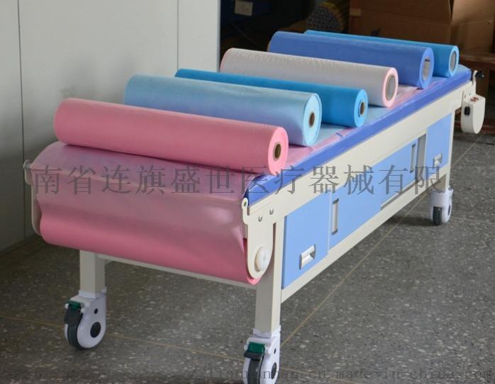 4超声床配套使用卷床单.JPG