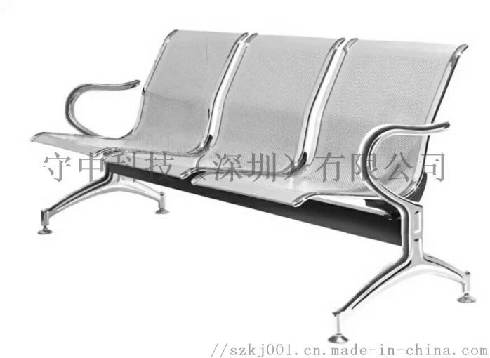 304三人位全不锈钢排椅图片75753135