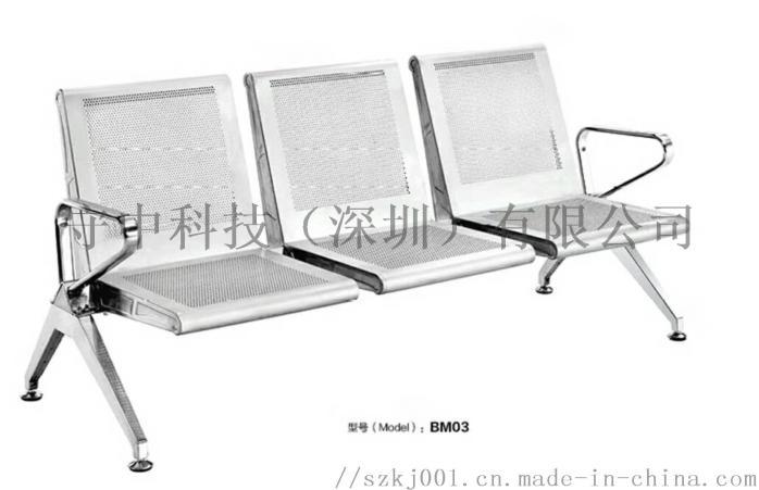 304三人位全不锈钢排椅图片75753145