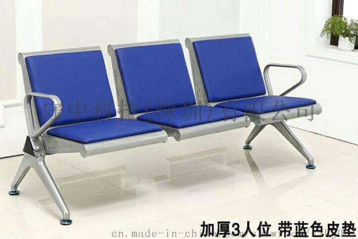 广东大厅钢制连排椅_公共排椅厂家直销_公共排椅厂家63692695