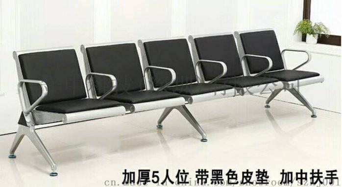 广东大厅钢制连排椅_公共排椅厂家直销_公共排椅厂家63692645