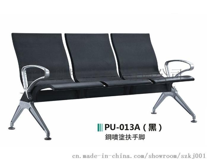 【不锈钢机场椅、机场椅排椅、佛山机场椅】厂家774258155