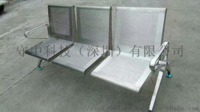 304三人位全不锈钢排椅图片75753485