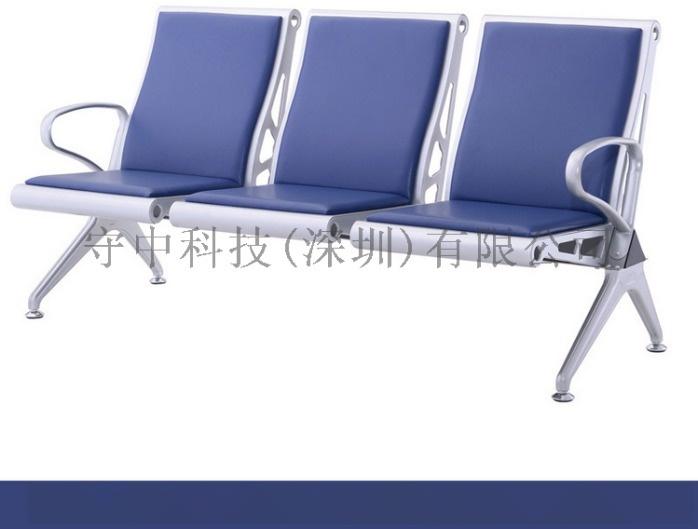 广东品牌【三角横梁不锈钢】候车椅*候诊椅*连排椅774035205